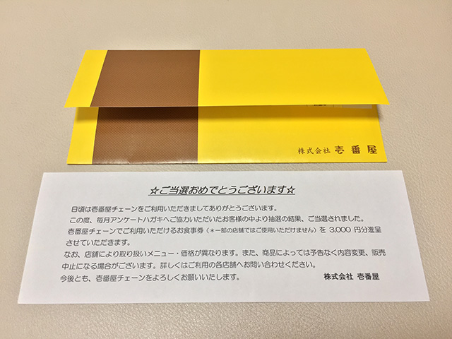 CoCoICHI Tickets