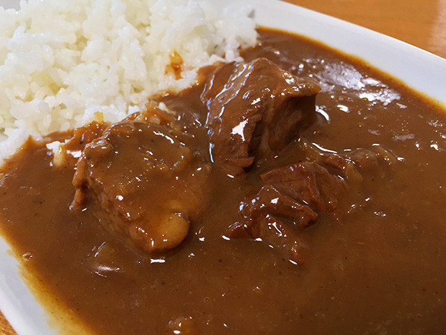 UMAGEN Beef Curry
