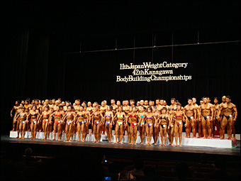 11th Japan Weight Category