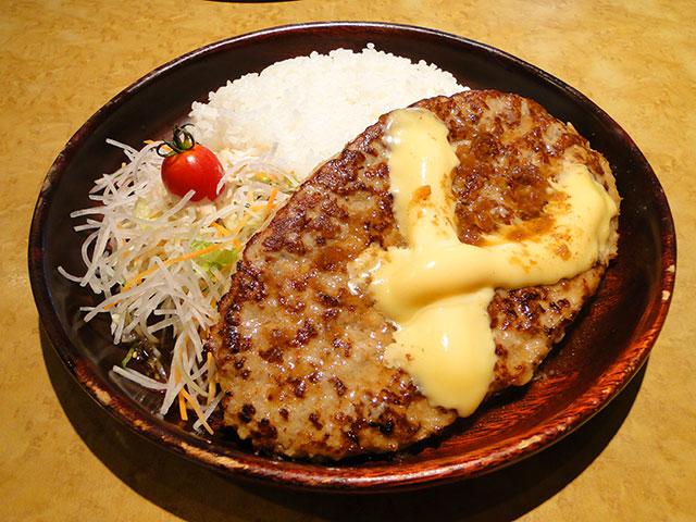 400 g Cheese Burg Dish