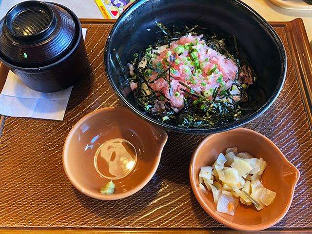 Chopped Tuna Rice Bowl