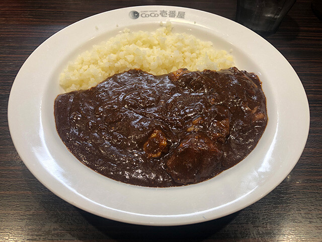 Low Carb GYU (Beef) Curry