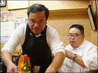 Mr. Ogawa