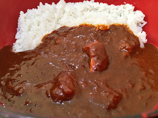 Seven Gold Beef Curry