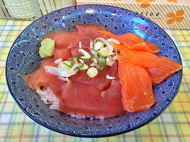 Red Tuna and Salmon Rice Bowl