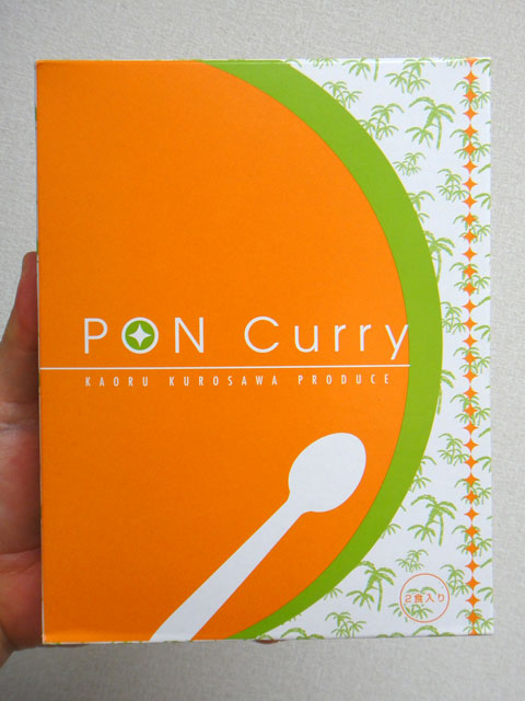 PON Curry Coconut