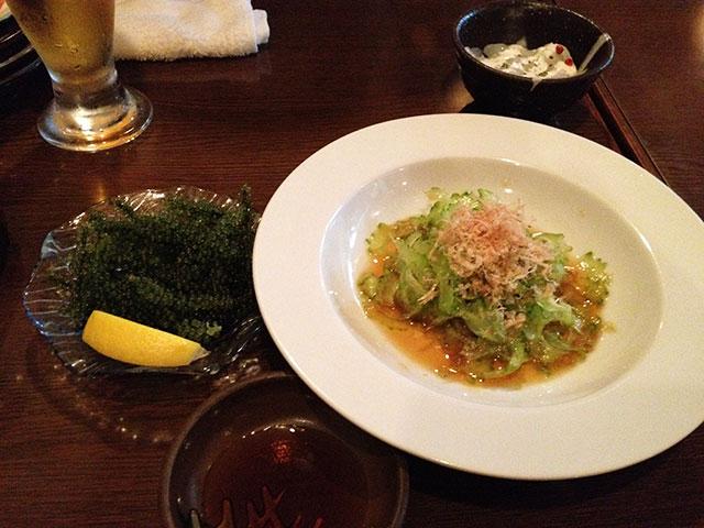 Green Caviar and Goya