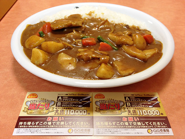 36th and 37th Grand Mother Curry