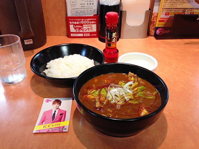Korean Tofu Jjigae Curry