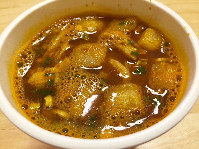Massaman Curry Cup Noodle