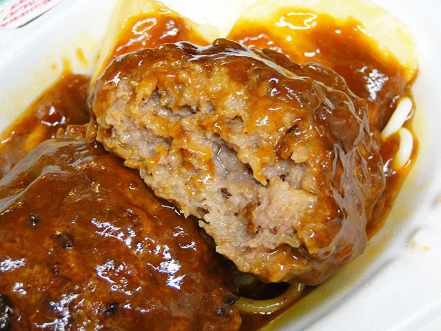 Beef Hamburger of HottMotto