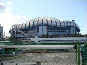 Kyosera Dome Osaka