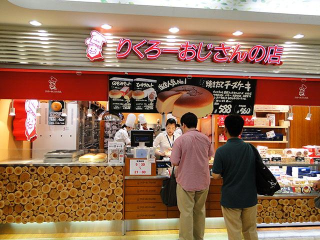 Rikuro's