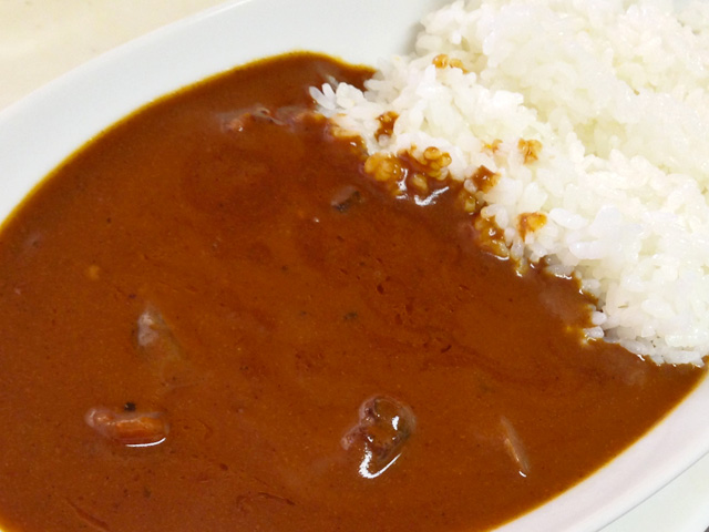 The HOTEL CURRY
