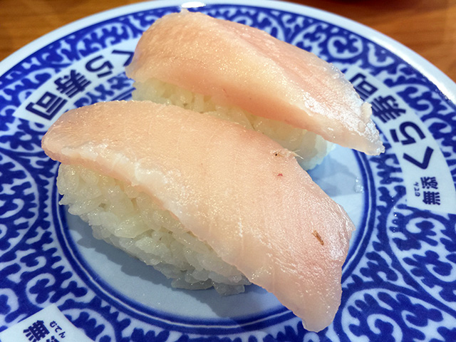 Albacore Nigiri Sushi