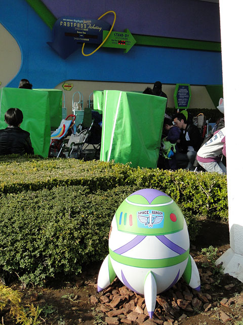 Buzz Lightyear's Easter Egg