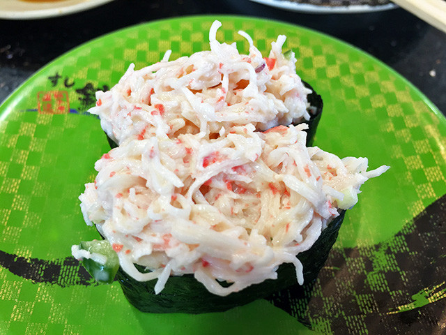 Imitation Crab Salad Battle Ship Roll