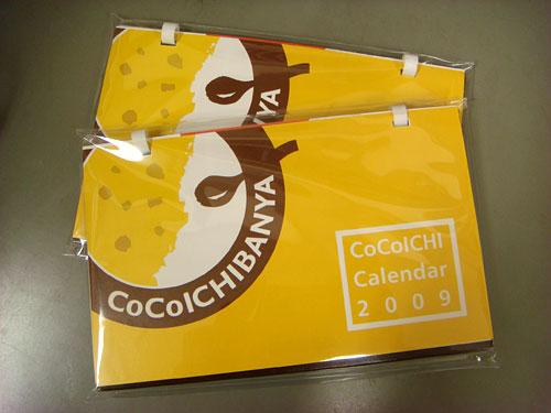 CoCoICHI Calendar 2009