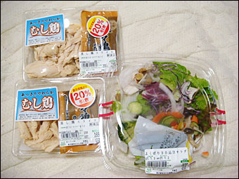 Steamed Chicken and Salad