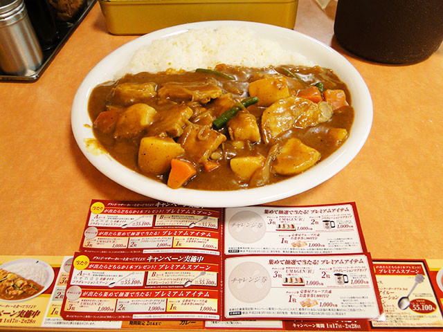 Double Grand Mother Curry