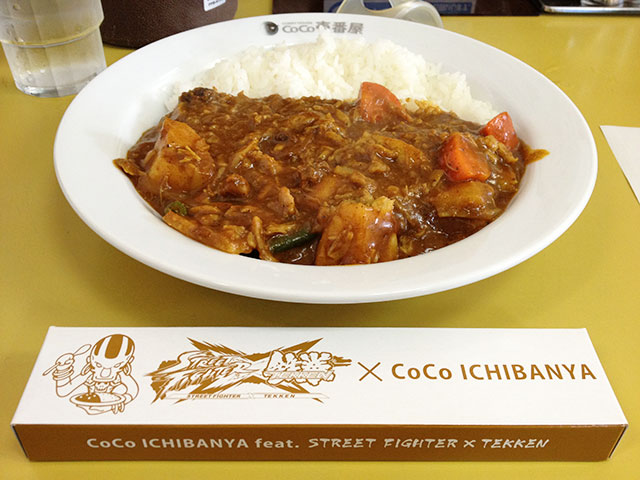 35th Grand Mother Curry