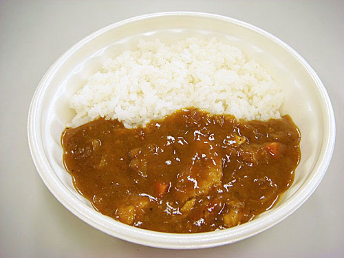Mr. Sekine's Chicken Curry