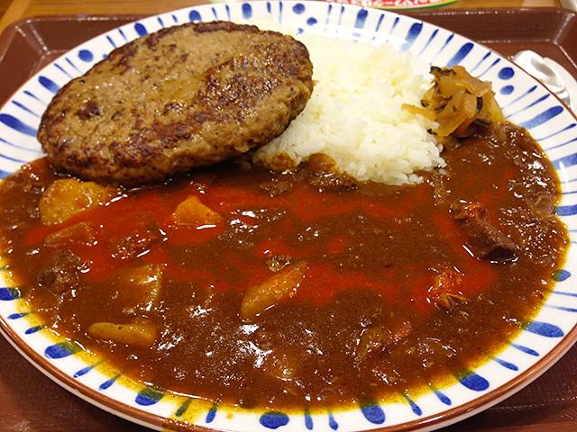 Hamburger Curry
