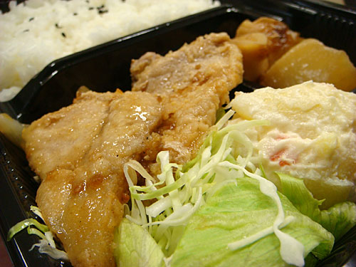 Pork Ginger Lunch Box