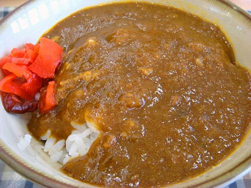 Mini Curry Bowl