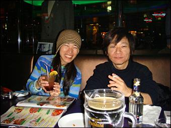 Tequila and Kazu