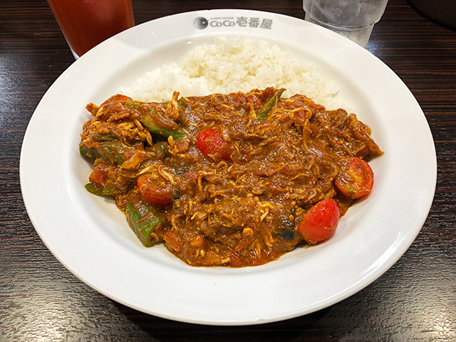 9th Chicken and Summer Vegetables Curry