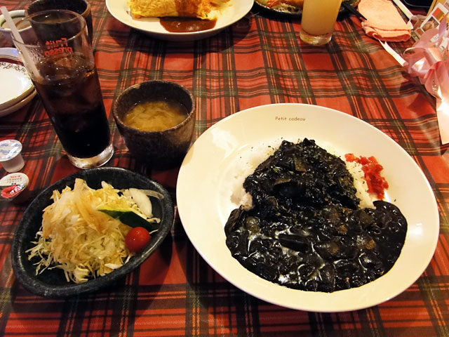 Black Curry Set