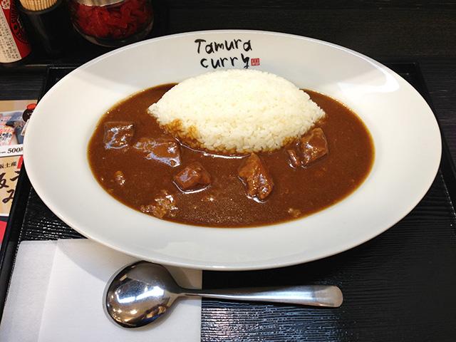 Tamura Curry