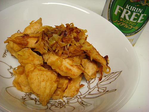 Grilled Chicken Breast with KIRIN FREE