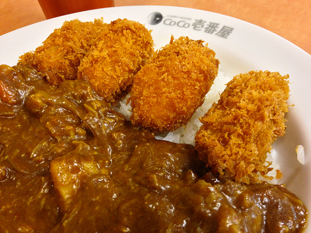 Fried Oysters in Half Order Beef Curry