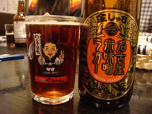 Red Miso Beer