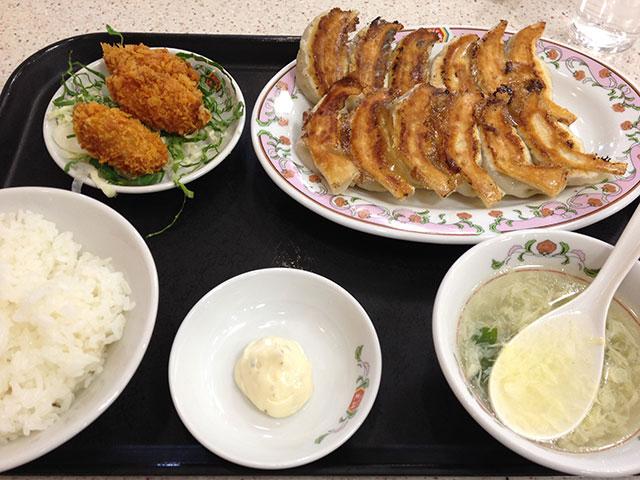 Gyoza Set