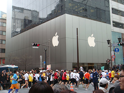 Apple Store Ginza