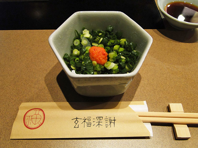 Genpin Fugu