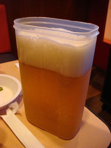 Beer Pitcher