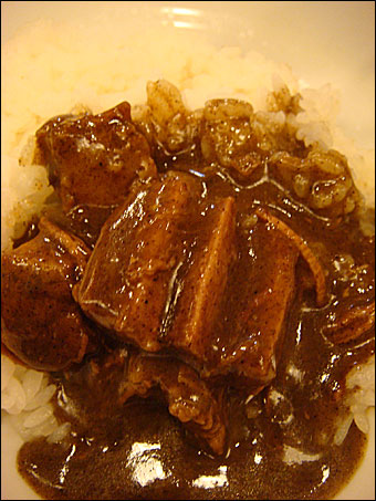 Kyoueidoo Beef Curry