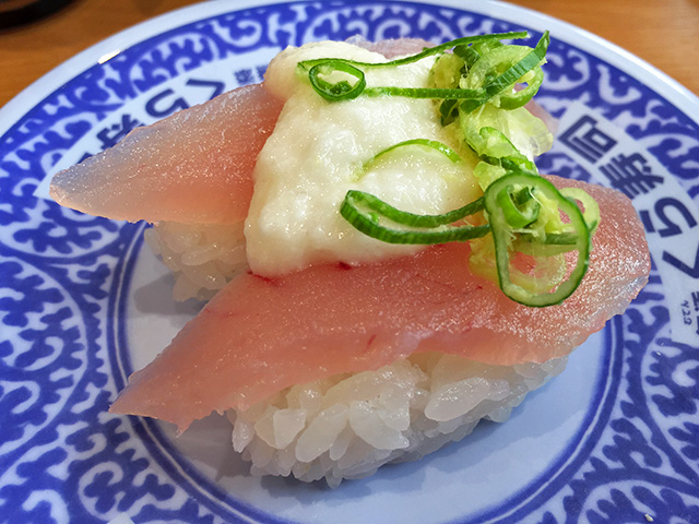 Tuna and Yam Nigiri Sushi