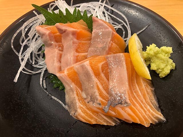 Aurora Salmon Sashimi