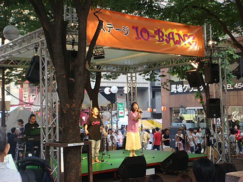 Azabu Juban Summer Night Festival