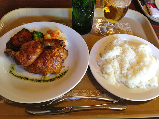Rotisserie Chicken with Rice