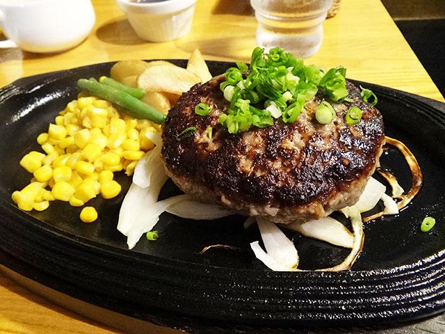 Japanese-Style Hamburger Steak