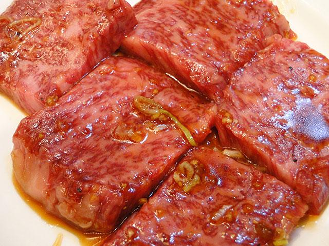 Beef Flap Meat