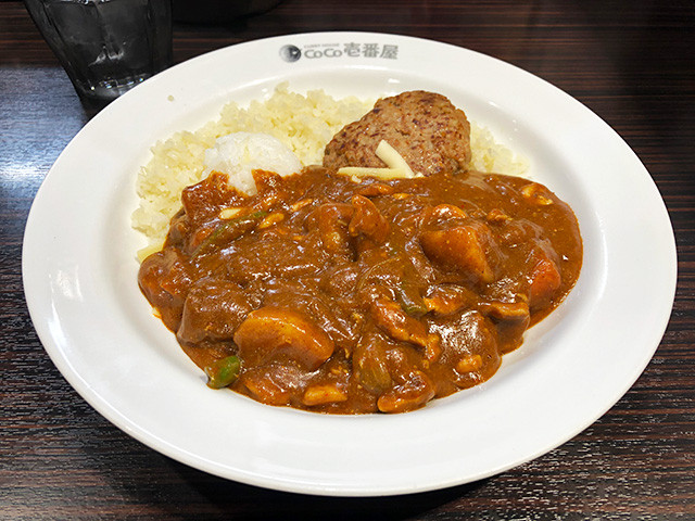 CoCo de Off Curry B with Stewed Chicken and Vegetables