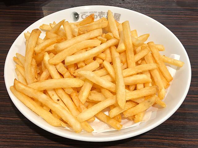French Fried Potatos