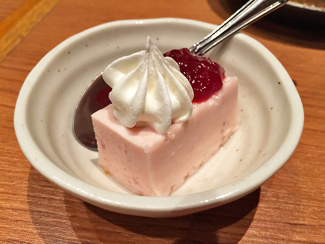 Strawberry Petit Cake